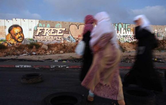 Plus de 1.000 Palestiniens en grève de la faim — Israël